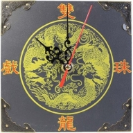 Sm Clock - 2 Dragons/Happy Times
