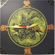 Lrg Clock - 2 Dragons/Happy Times
