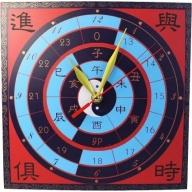 Lrg Clock - Time Passing/Success Coming