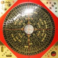 Feng Shui Compass 16cm