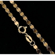 925 Silver Curb Chain - Regent