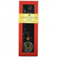 Good Fortune Necklace - Donut - Jade